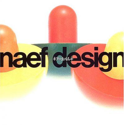 neaf design ネフのおもちゃ