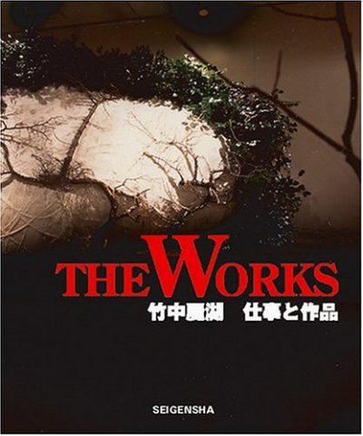 THE WORKS 竹中麗湖 仕事と作品