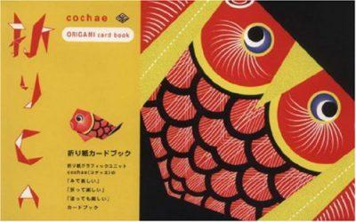 折り紙カードブック 折りCA cochae Orika-Origami card book cochae