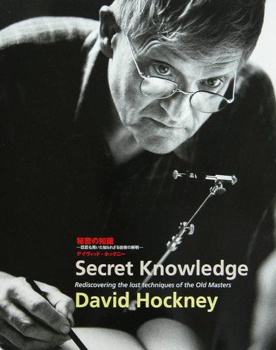 秘密の知識 ―巨匠も用いた知られざる技術の解明―<br />ディヴィッド・ ホックニー