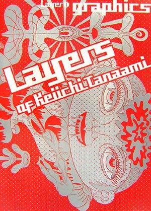 Layers of Keiichi Tanaami  田名網敬一