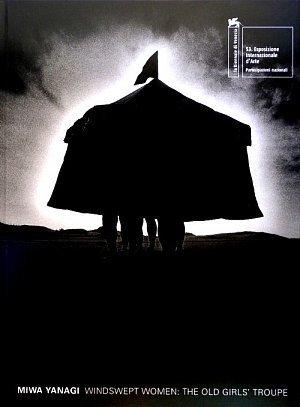 ヴェネチア・ビエンナーレ図録<br />WindSwept Women―老少女劇団