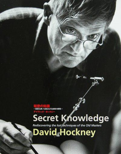 秘密の知識 (普及版) ディヴィッド・ホックニー (完全日本語版)<br /> ―巨匠も用いた知られざる技術の解明―
