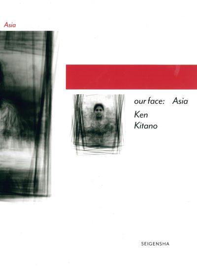our face:Asia 北野謙 Our Face: Asia Ken Kitano