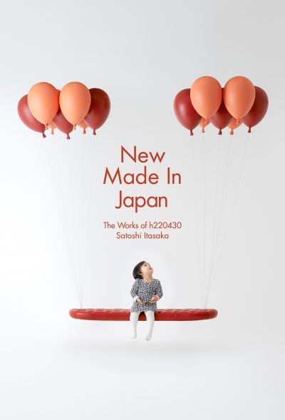 New Made In Japan<br />The Works of h220430 / Satoshi Itasaka