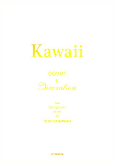TOMOKO SAWADA KAWAII