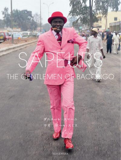 SAPEURS(サプール)<br />THE GENTLEMEN OF BACONGO
