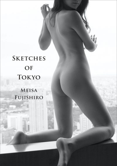 SKETCHES OF TOKYO 藤代冥砂