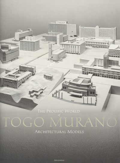 THE PROLIFIC WORLD OF TOGO MURANO ARCHITECTURAL MODELS [完全英語版]