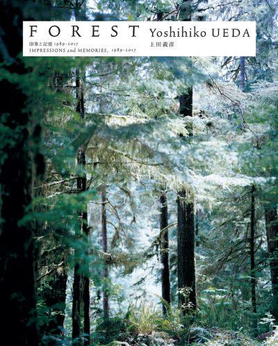 上田義彦写真集 FOREST 印象と記憶 1989-2017