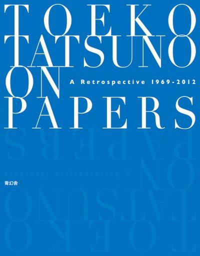 辰野登恵子 ON PAPERS: A Retrospective 1969–2012