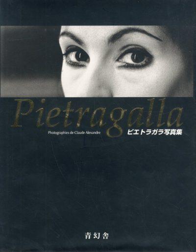 Pietragalla ― ピエトラガラ写真集