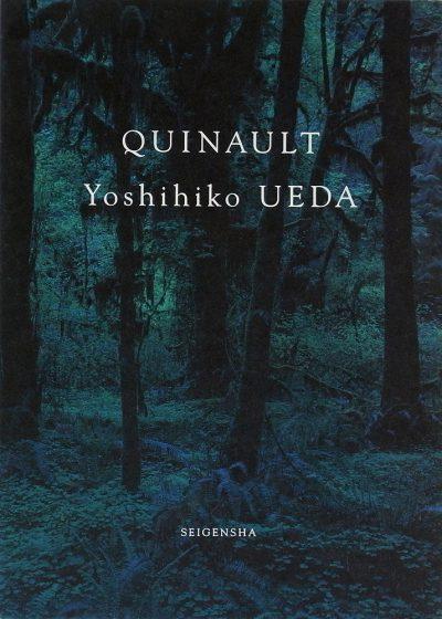 クウィノルト 上田義彦<br>Quinault Yoshihiko Ueda