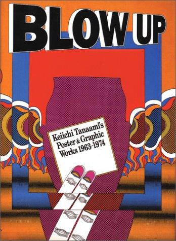 BLOW UP-1 田名網敬一(復刻版)